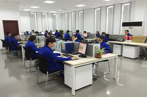 Nanjing Shuguang Chemical Group Co ,Ltd ——leading